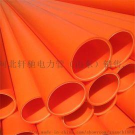 河北邯郸mpp电力电缆保护管生产厂家