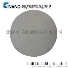 硫化锌靶材