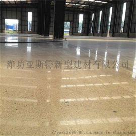 滨州环氧固化剂渗透地面 固化地坪哪家好