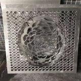 衝孔鋁單板裝潢材料廠