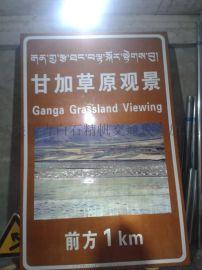 青海国道标志牌 西宁安全交通指示牌生产厂家