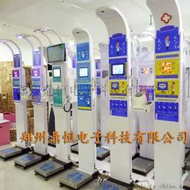 鼎恒科技DHM-800S超声波身高体重测量仪