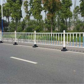 车道隔离栏杆@公路市政护栏@现货规格道路护栏