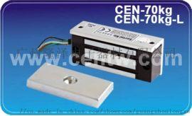 电磁锁磁力锁磁力锁 CEN70kg磁力锁