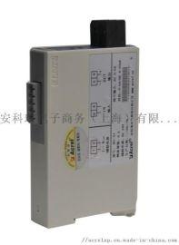 单相交流电流变送器 安科瑞BD-AI2 2路隔离变送输出