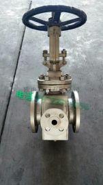BZ41W-不锈钢保温闸阀、保温夹套球阀