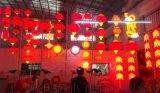 LED中國結景觀燈 道路景觀燈 中國結燈籠