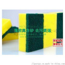百洁布清洁海绵擦耐用厨房清洁棉