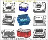 收纳盒模具塑料箱子模具