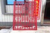 朝阳街道门窗红色铝窗花 贵州红色铝窗花花格