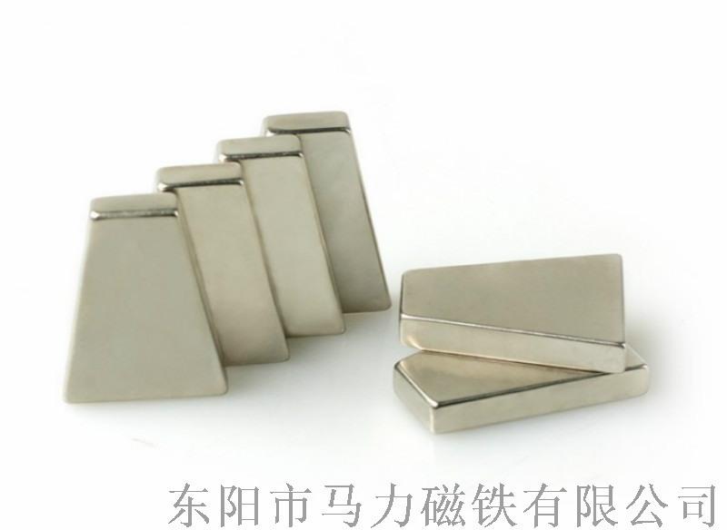 東陽馬力釹鐵硼強力磁鐵 梯形磁鋼 異形磁鐵定做