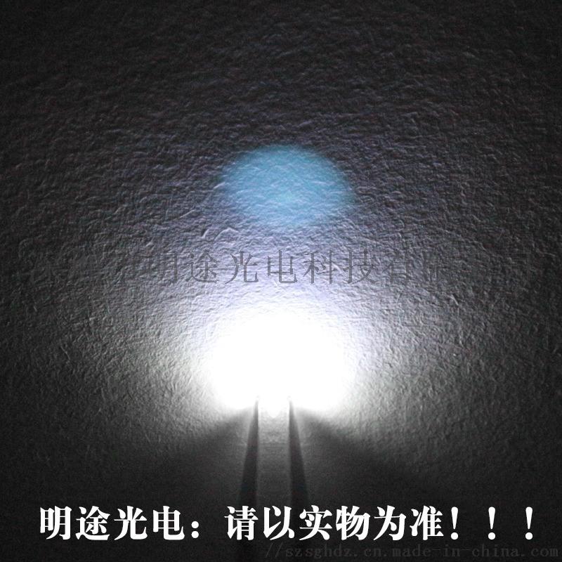 1206侧面白光led灯珠1204白色侧发二极管