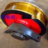 專業生產單雙邊車輪組 生產廠家低價直銷車輪組