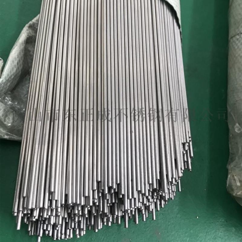 精密不锈钢毛细管,不锈钢毛细小管