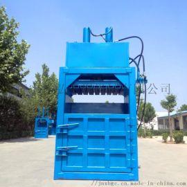 编织袋非标液压打包机 无门打包机 立式液压打包机