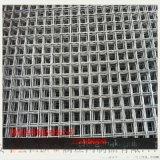 建筑网片厂家    镀锌钢丝地热网