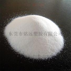 聚氨酯粉末 TPU热熔胶粉 TPU粉末
