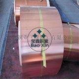 做弹片专用磷铜带 C5210磷铜带 日本磷铜带