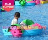 加厚手搖船,浙江嘉興水上塑料船廠直接供貨
