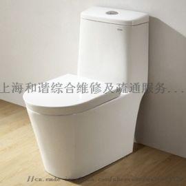 上海浦东科勒智能自动冲洗电马桶维修56621126