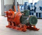 30KW耙礦絞車銷售價格 耙礦絞車生產廠家 電耙子型號