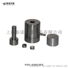新诺牌 MJP-Y型 普通圆柱型模具/圆柱体模具