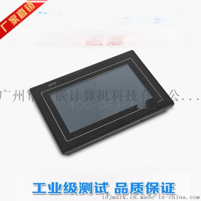 7寸嵌入式工控电脑, 嵌入式工业平板电脑