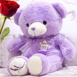 熱賣款泰迪熊毛絨玩具公仔廠家定製各類熱賣款熊貓