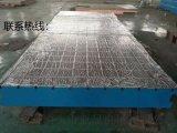 鑄鐵焊接平臺3米6米8米常用規格標準尺寸