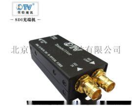 廣播級3G-SDI迷你光端機延長器