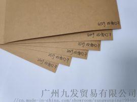 牛卡纸与文化纸形成冰火两重天
