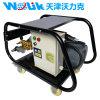 沃力克250公斤高压清洗机、350公斤高压清洗机