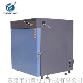 720L热风烘箱 深圳热风烘箱 精密热风双层烘箱