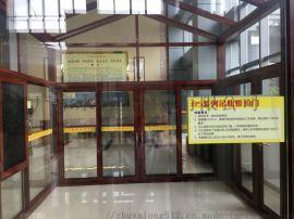 铝材生产厂家供应:重型推拉门窗铝型材及成品制作安装