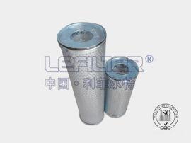 HC8300FUS39H颇尔PALl液压油滤芯