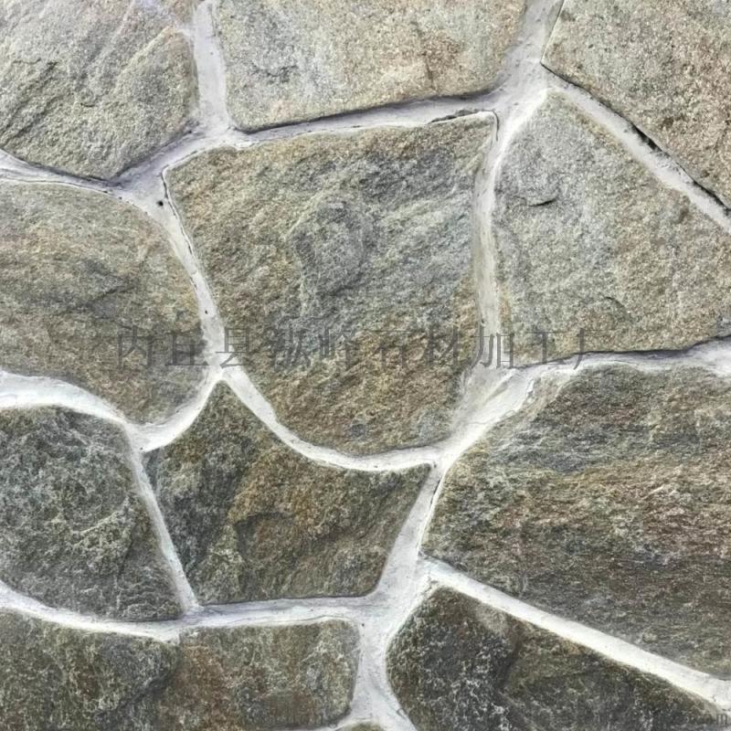 热销推荐石板碎拼青石板不规则青石石材青石板乱形石