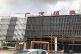 厂家供应新能源外墙隔断 幕墙冲孔铝单板新能源厂家