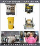 哪有日式60塑料干湿分类垃圾桶模具