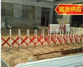 玻璃钢绝缘管式伸缩围栏电力移动折叠防护栏