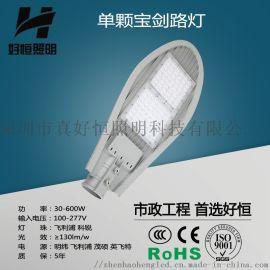 好恆照明-調光高杆燈-寶劍頭模組路燈-調光模組路燈