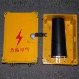 固態去耦合器 陰極保護耦合器