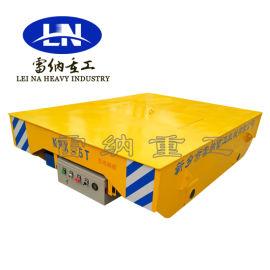 厂家直销车间物料搬运蓄电池电动轨道平板车