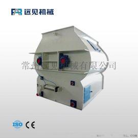 远见机械SHSJ预混合饲料混合机 全价饲料搅拌机