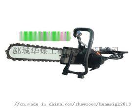 SSK-500气动金刚石链锯