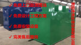 河南鄭州市生活污水處理設備