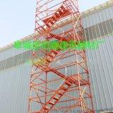 墩柱安全爬梯a桥梁安全爬梯厂家a恒鑫建筑器材厂