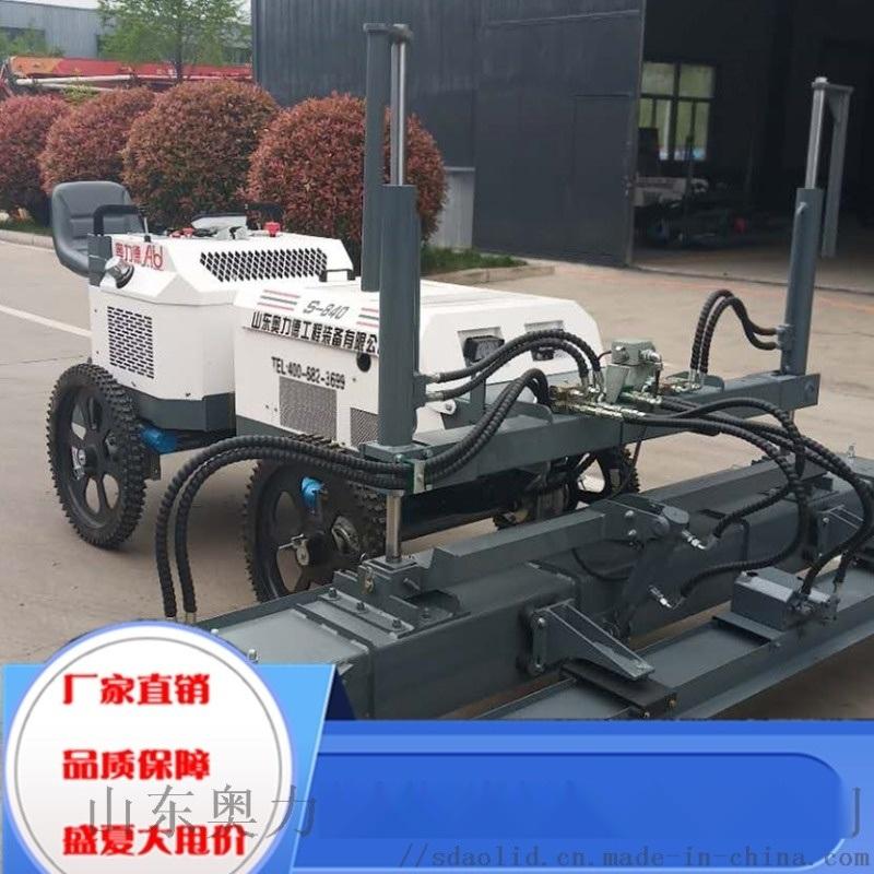 鐳射平地機整平機 雙輪廠家一手貨源鐳射找平機