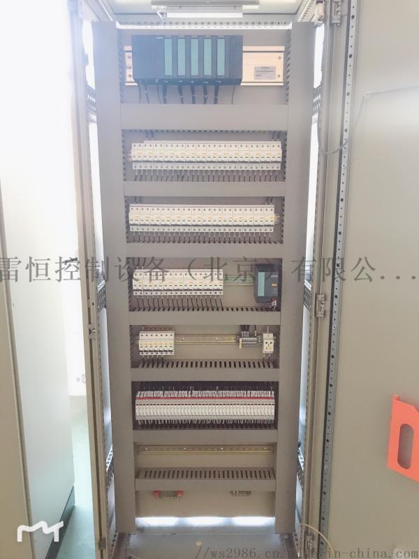 北京定製成套PLC控制櫃
