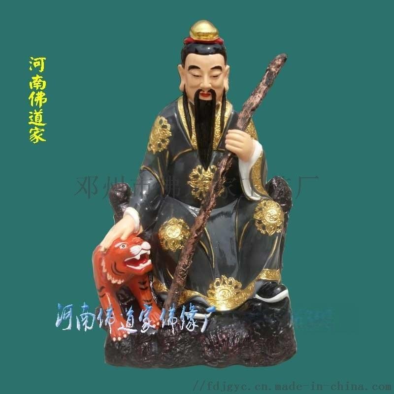 梅葛二圣树脂神像 河南佛道家 加工定制雕塑彩绘