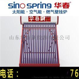 厂家直销家用太阳能热水系统、华春太阳能